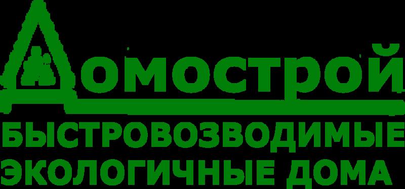 """""""Домострой"""""""