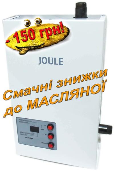 Електрокотел JOULE - максимум можливостей за розумну ціну! - main